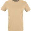 camiseta-natural-personalizar